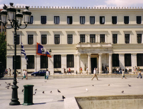 Flags at half-mast in Athens