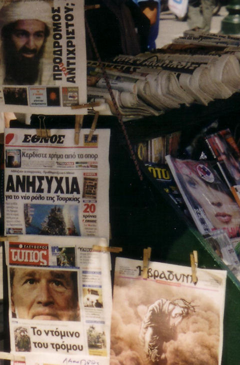 Greek Newspapers After 9/11